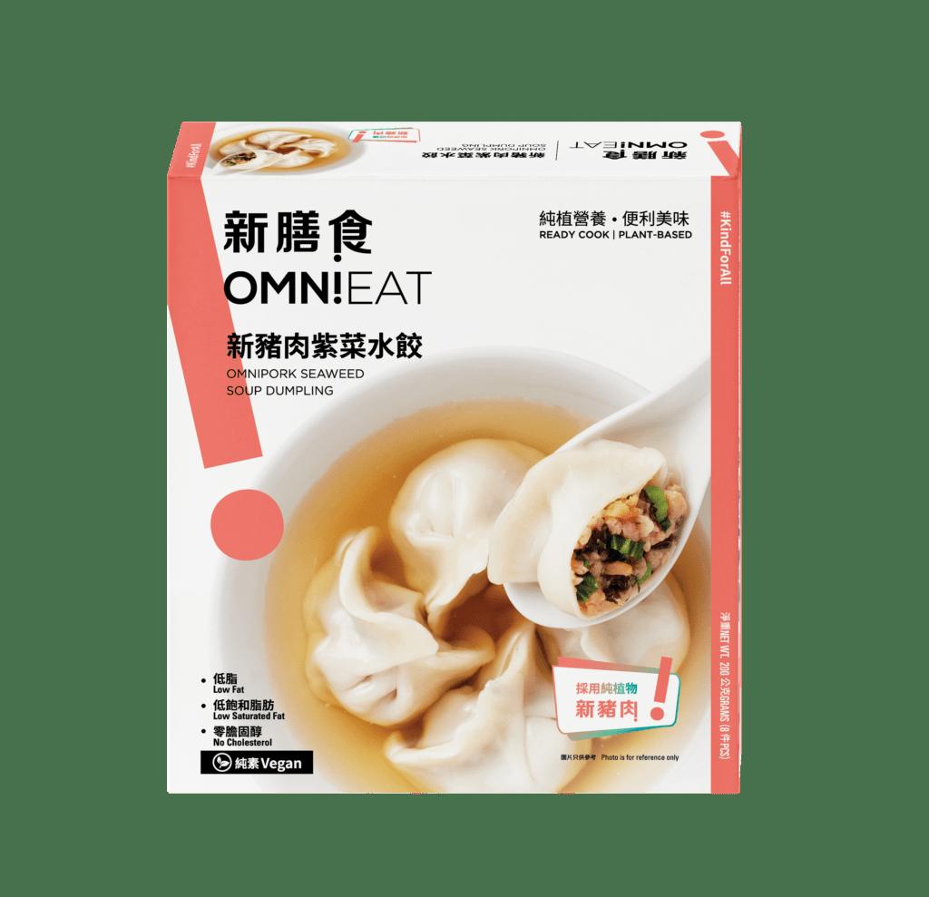 新豬肉紫菜水餃 © OmniEat